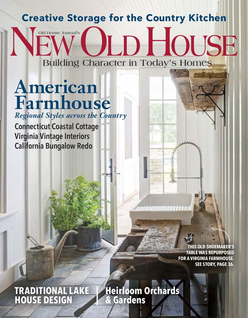 New Old House subscription