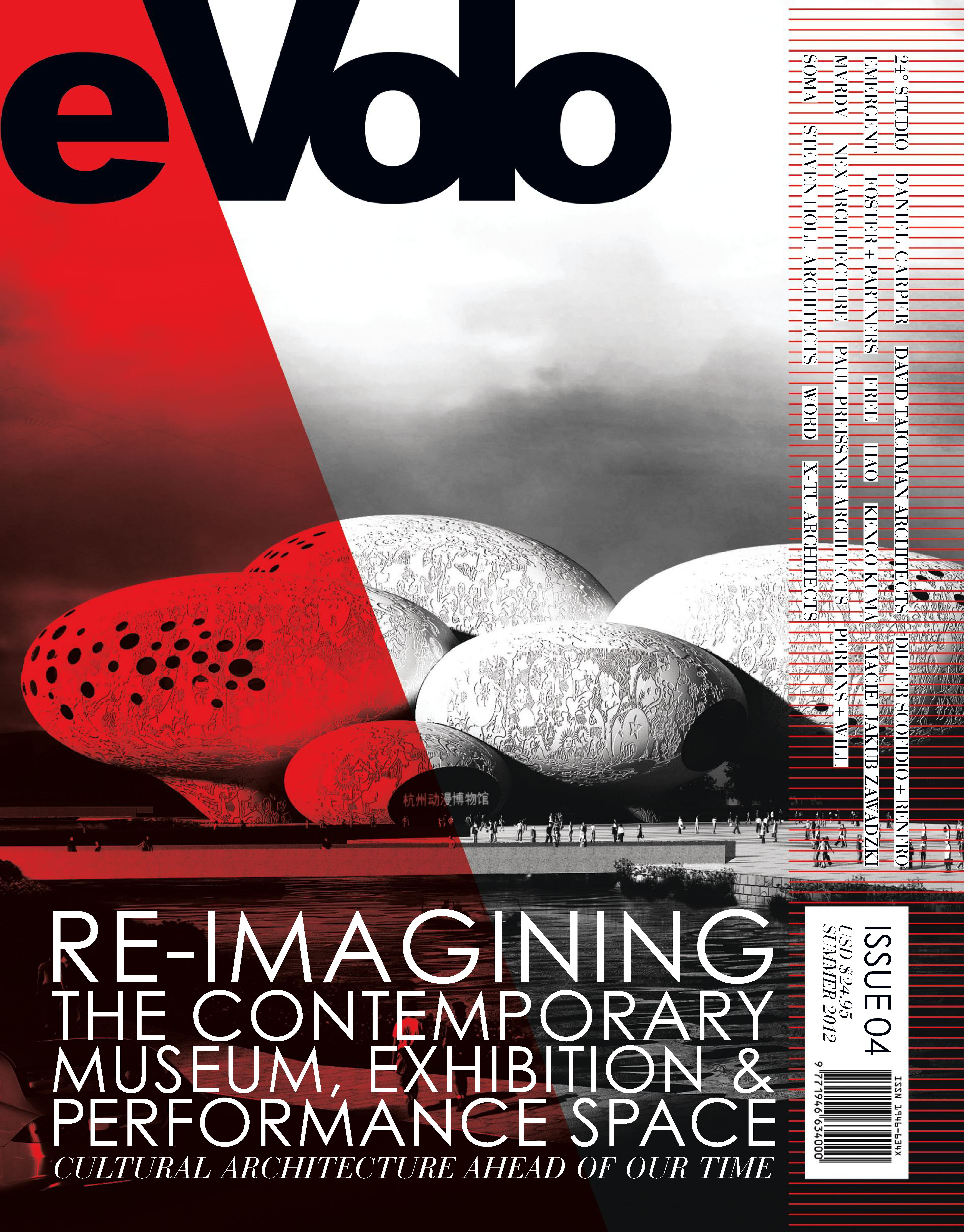 Back Issues Of EVolo Magazine