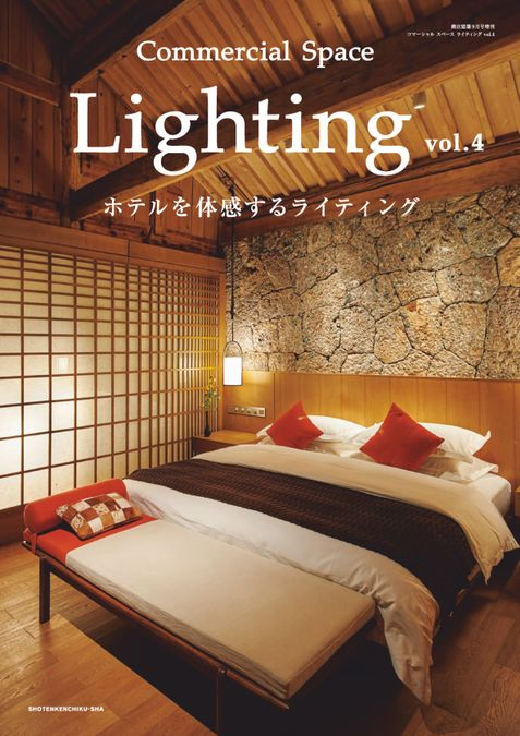 Commercial Space Lighting
