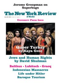 June 27, 2018 issue of New York Review of Books