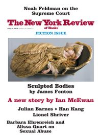 July 18, 2018 issue of New York Review of Books