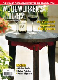 July 31, 2018 issue of Woodworker's Journal