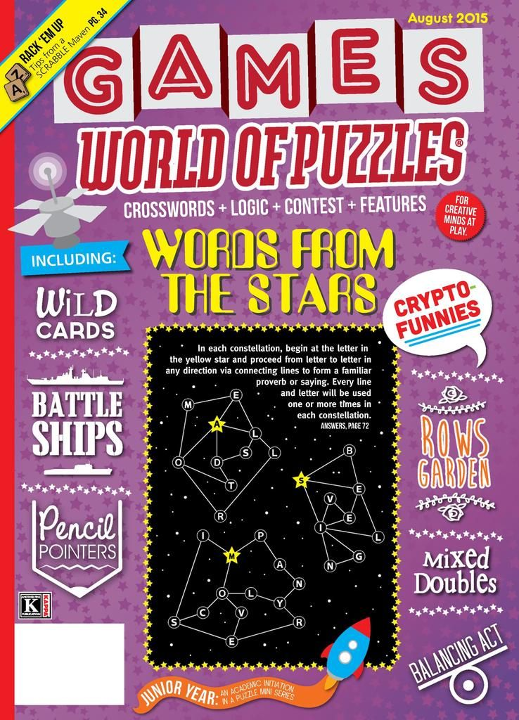 Buy August 2015 - Games World of Puzzles