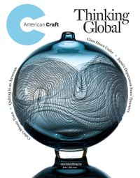 May 31, 2019 issue of American Craft