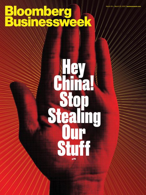 Bloomberg Businessweek-Asia Edition