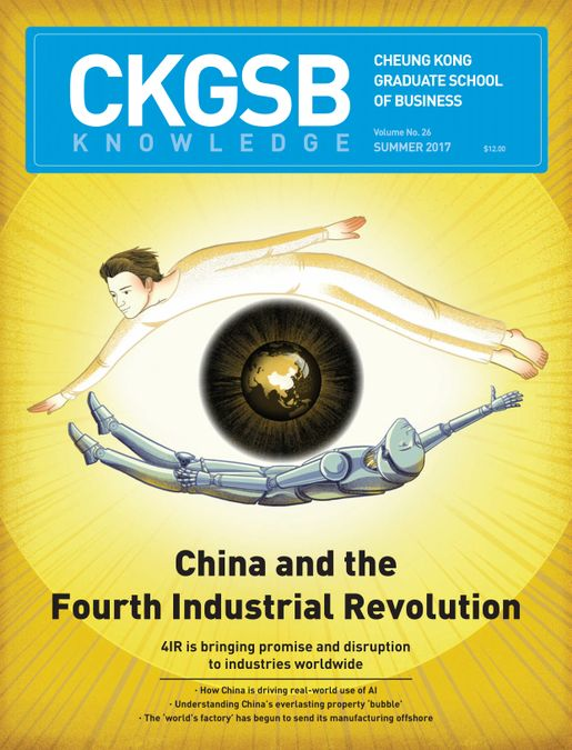 CKGSB Knowledge - China Business and Economy