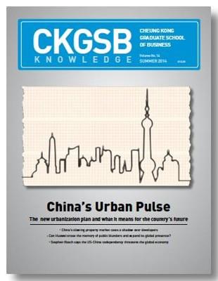 ckgsbknow140601_001_002_005_ChinaSUrbanFutu_0