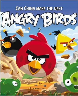 ckgsbknow140601_001_007_018_AngryBirdsOfChi_0