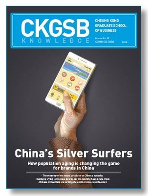 ckgsbknow180701_article_005_01_01