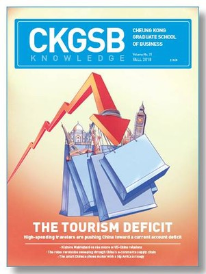 ckgsbknow181201_article_005_01_01