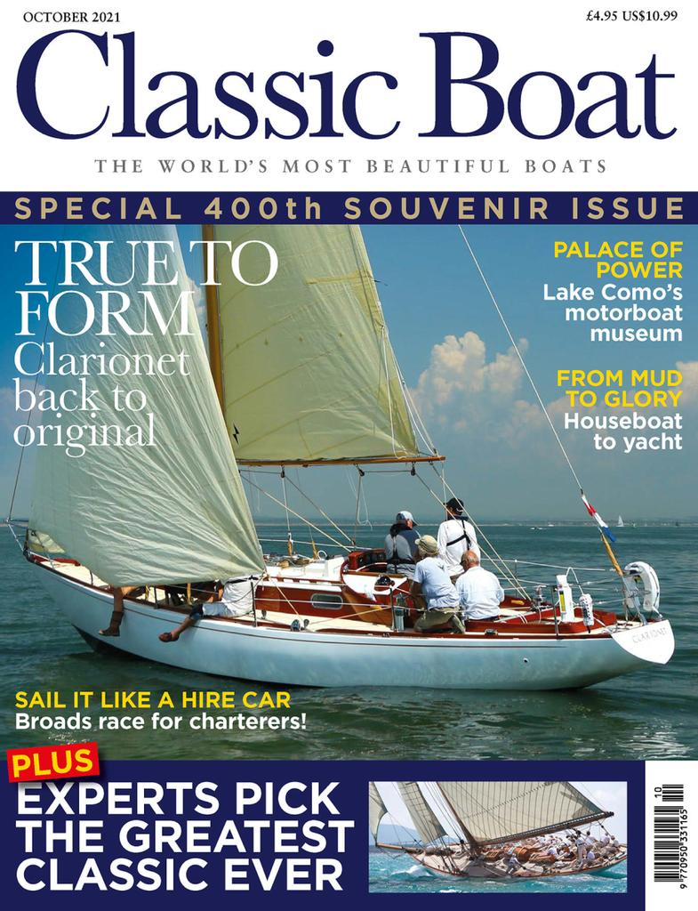 IPC_Classic Boat - Subscription