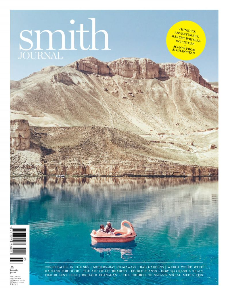 Smith Journal subscription