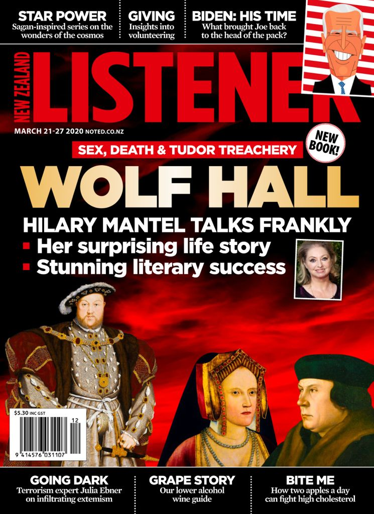 Issue 12 2020