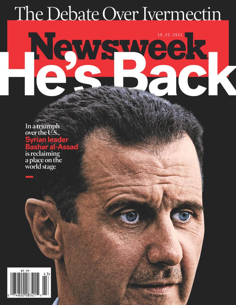 Newsweek Subscriptions
