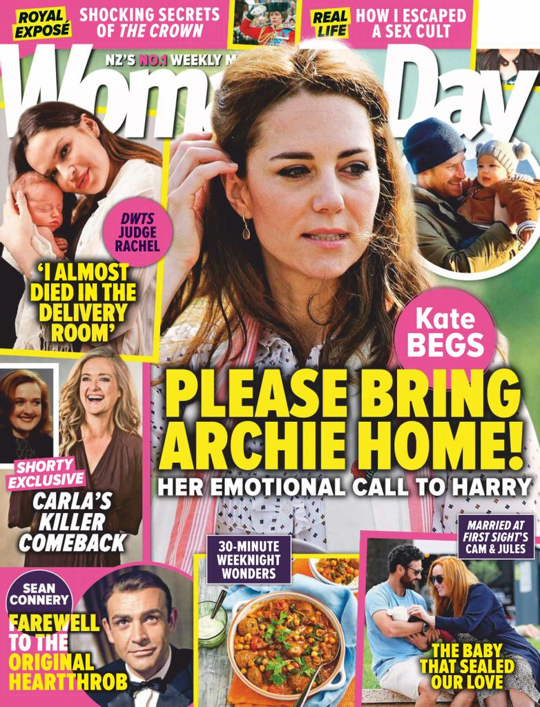 Issue 2047