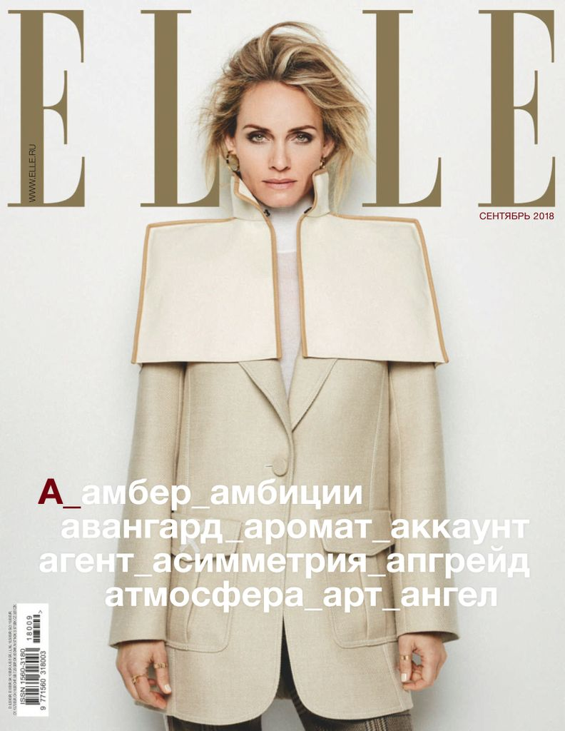 Покупка January 2019 - Elle Russia f20a5954ad8ae