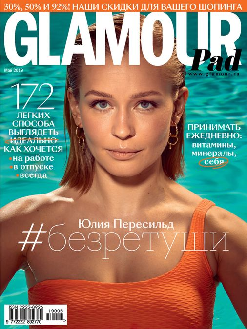Glamour Russia