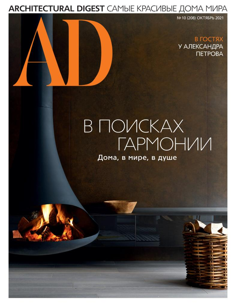 AD Russia - Subscription