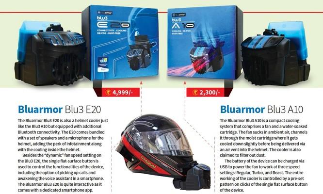 bikein2106_article_012_01_01