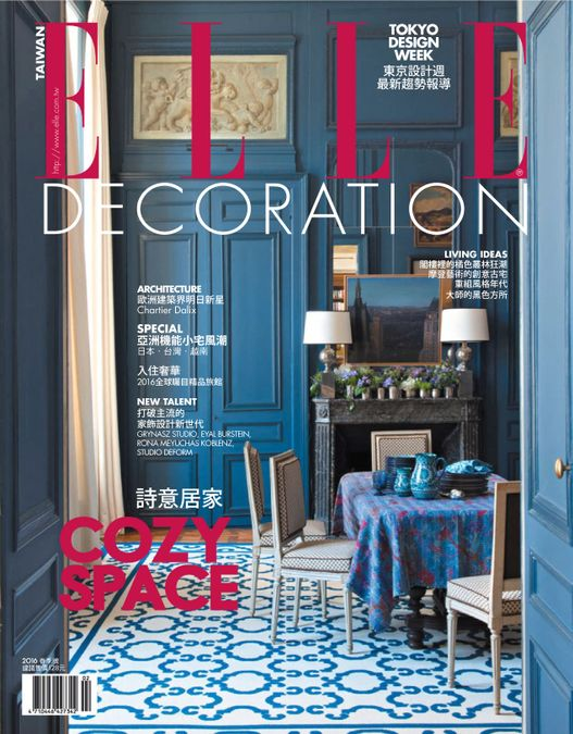 ELLE Decoration Taiwan