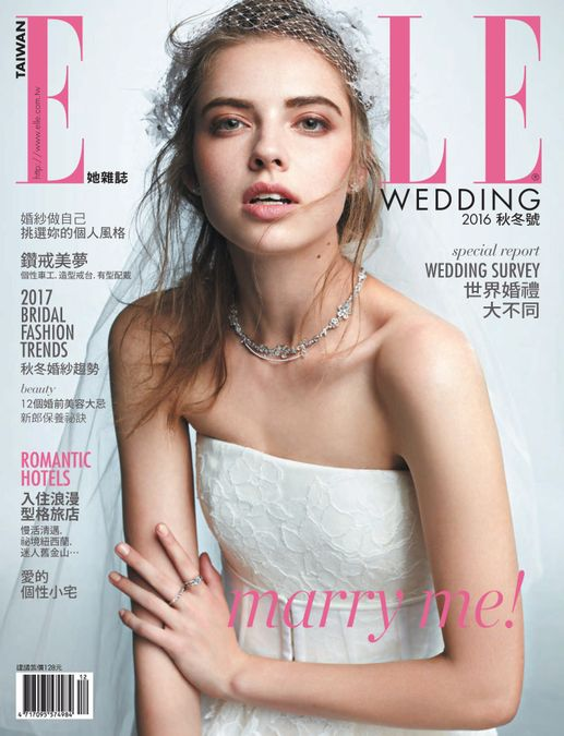 ELLE WEDDING Taiwan