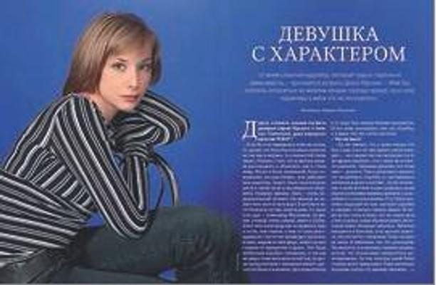 galaru1807_article_006_01_02
