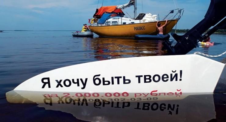 yachtru1810_article_006_01_01