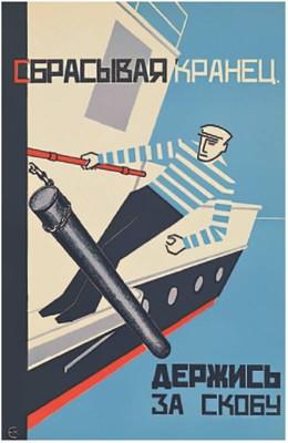 yachtru1912_article_008_01_01