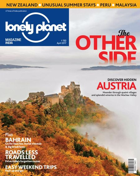 Buy April 2017 Lonely Planet Magazine India