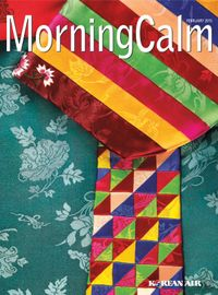 February 01, 2015 issue of MorningCalm