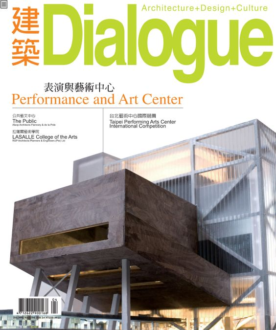 Architecture Dialogue 建築