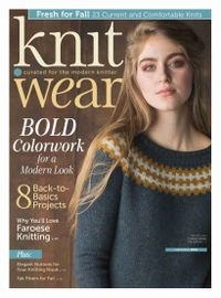 September 27, 2018 issue of knit.wear