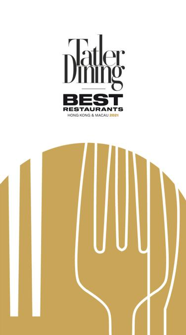 Tatler Dining Best Restaurants Hong Kong & Macau