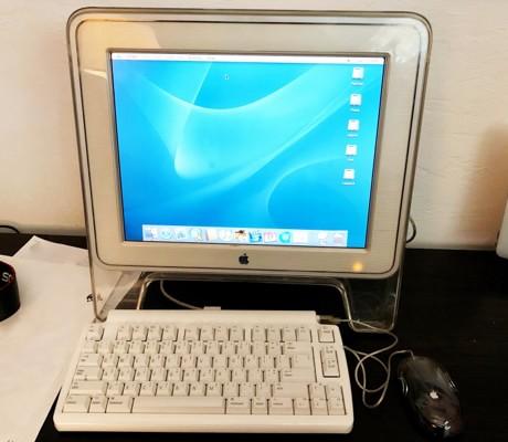 old-mac-100757935-orig