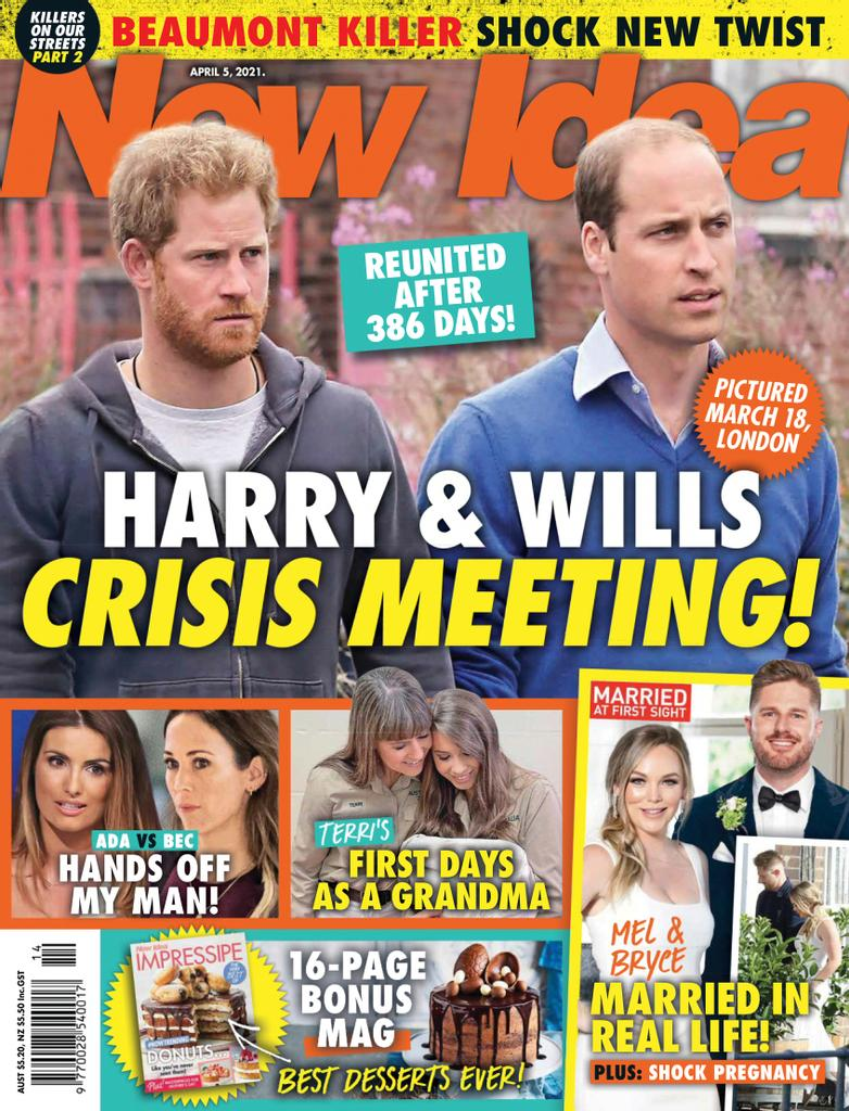 Issue 14, 2021