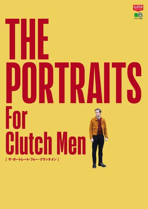 CLUTCH BOOKS