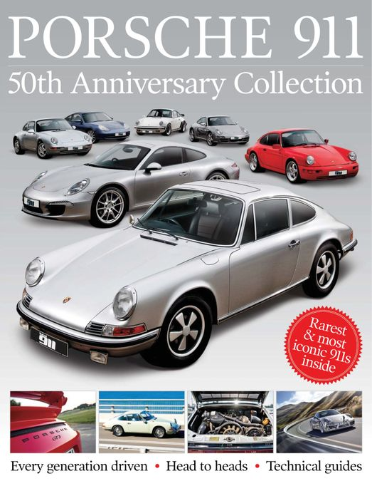 Porsche 911: 50th Anniversary Collection