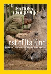 September 30, 2019 issue of National Geographic