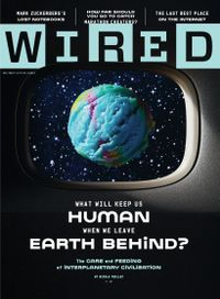 February 29, 2020 issue of WIRED