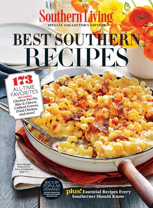 Southern Living Best Southern Recipes