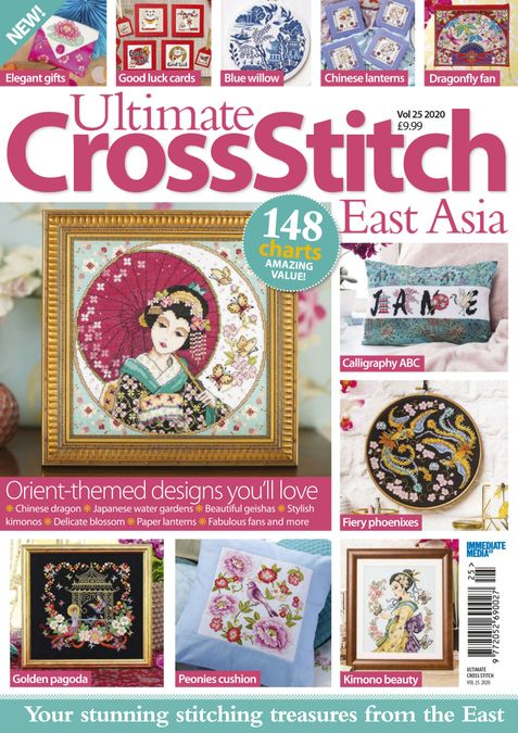 Ultimate Cross Stitch East Asia