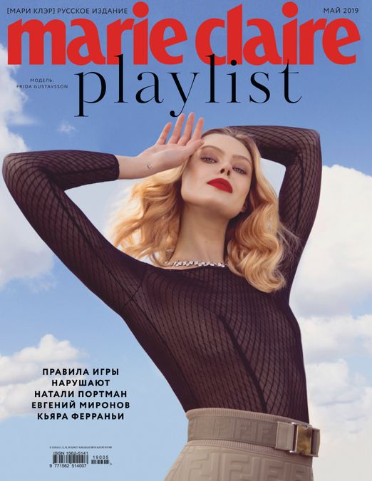 Marie Claire Russia