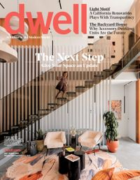 July 01, 2020 issue of Dwell
