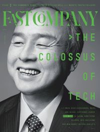 January 31, 2019 issue of Fast Company