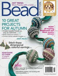 September 30, 2018 issue of Bead&Button