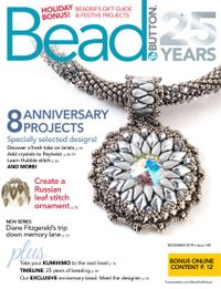 November 30, 2018 issue of Bead&Button