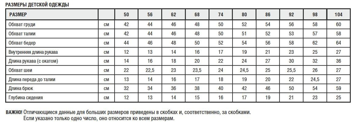 sabribabyru191001_article_018_01_01