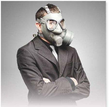 Токсины и аутоиммунность