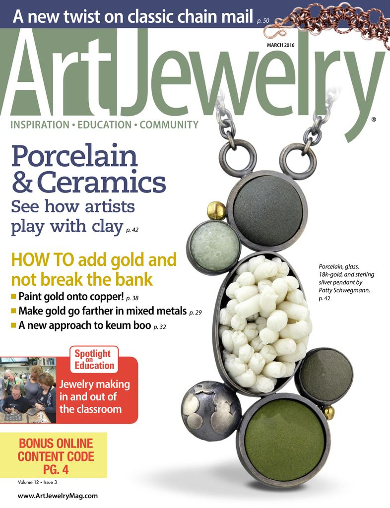 Art Jewelry - Subscription