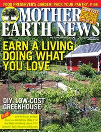 February 01, 2016 issue of MOTHER EARTH NEWS